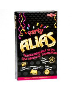 Alias Party Compact