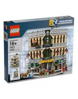 Lego Grand Emporium Exclusive (арт. 10211)