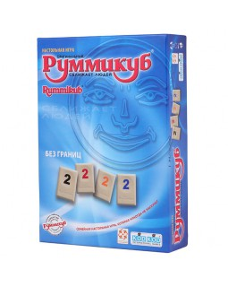 Руммикуб: Без границ мини (Rummikub Lite (Mini Tiles)